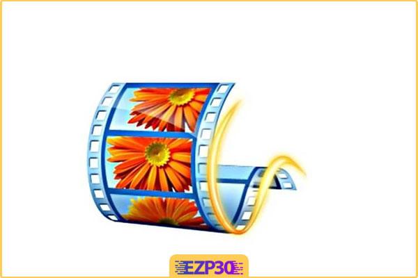 دانلود Windows Movie Maker نرم افزار ویرایش و ساخت ویدیو
