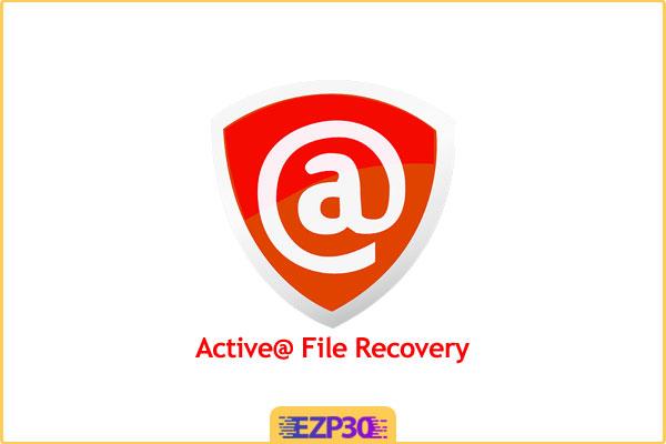 دانلود Active File Recovery Ultimate نرم افزار بازیابی اطلاعات پاک شده