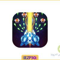دانلود بازی Air Strike – Galaxy Shooter حمله هوایی – تیرانداز کهکشان