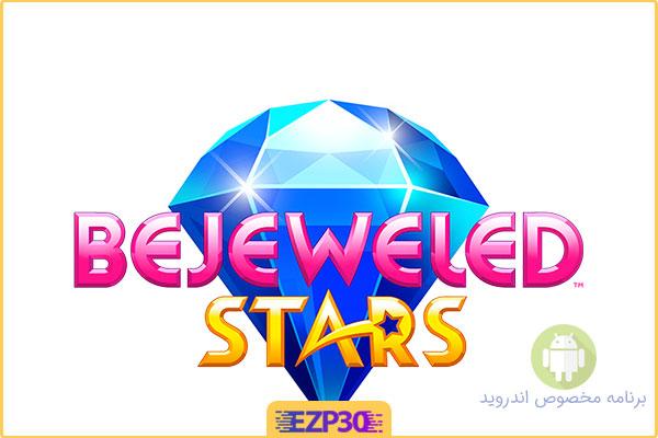 دانلود بازی Bejeweled Stars: Free Match 3