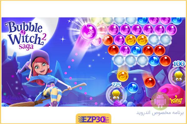 دانلود بازی Bubble Witch 2 Saga