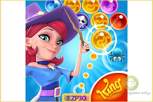 دانلود بازی Bubble Witch 2 Saga جادوگر حباب ها 2 برای اندروید