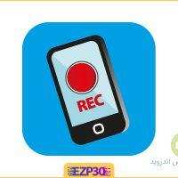 دانلود برنامه Call Recorder ضبط مکالمه تلفنی برای اندروید