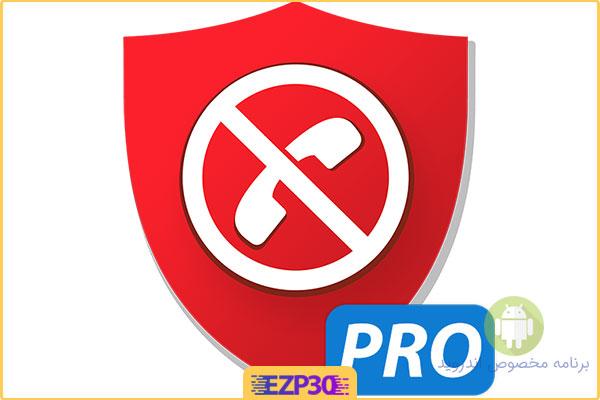 دانلود برنامه Calls Blacklist PRO مسدود سازی SMS و تماس برای اندروید