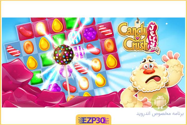 دانلود بازی Candy Crush Jelly Saga