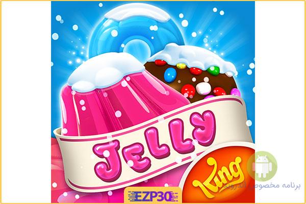 دانلود بازی Candy Crush Jelly Saga حذف آب نبات ژله ای برای اندروید
