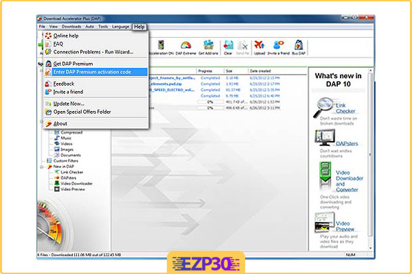 دانلود Download Accelerator Plus Premium