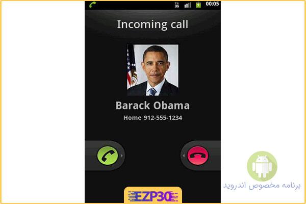 دانلود برنامه Fake-Call Me
