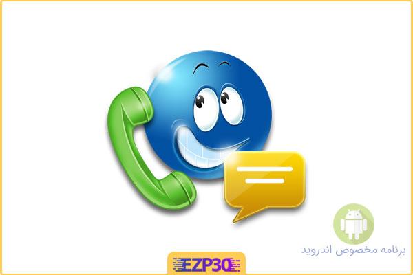 دانلود برنامه Fake Call & SMS & Call Logs PRO ایجاد تماس و پیامک جعلی