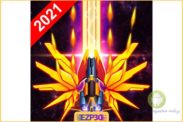 دانلود بازی Galaxy Invaders: Alien Shooter مهاجمان کهکشان برای اندروید
