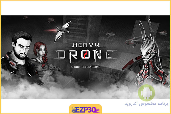دانلود بازی Heavy Drone