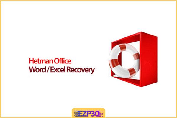 دانلود Hetman Office / Word / Excel Recovery