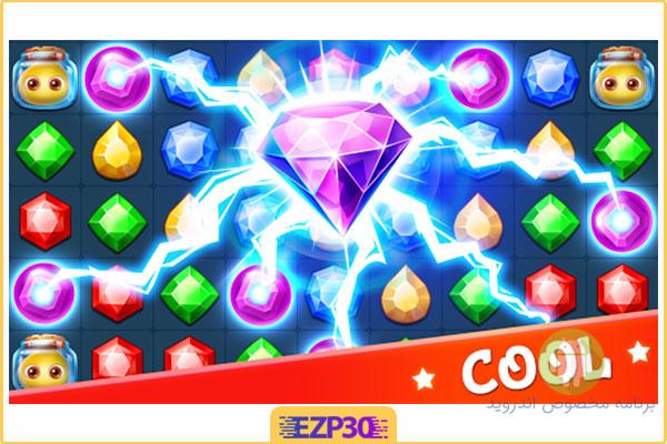 دانلود بازی Jewels Legend
