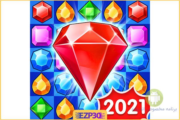 دانلود بازی Jewels Legend افسانه جواهرات برای اندروید