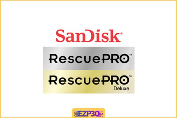 دانلود LC Technology RescuePRO Deluxe