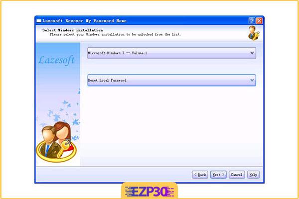 دانلود Lazesoft Recover My Password