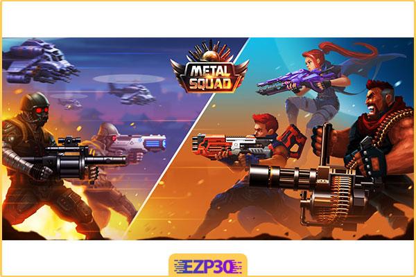دانلود بازی Metal Squad