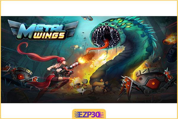 دانلود بازی Metal Wings: Elite Force