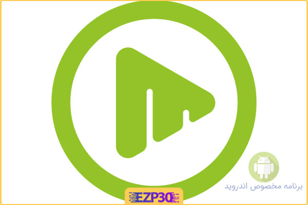 دانلود برنامه MoboPlayer Pro پخش کننده ویدیو برای اندروید