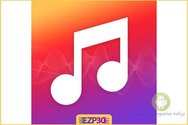 دانلود برنامه Muzio Player Premium پخش کننده موزیک برای اندروید