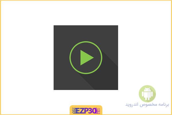 دانلود برنامه PlayerPro Music Player پخش موزیک و ویدیو برای اندروید