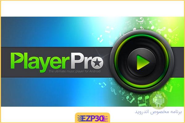 دانلود برنامه PlayerPro Music Player