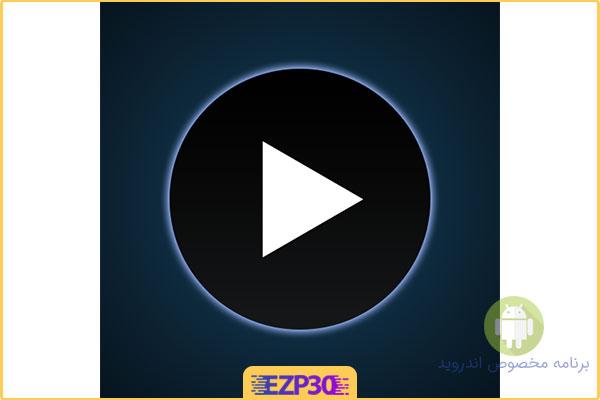 دانلود برنامه Poweramp Music Player پخش کننده موسیقی برای اندروید
