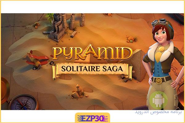 دانلود بازی Pyramid Solitaire Saga
