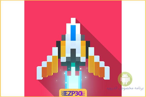 دانلود بازی Sky Wings: Pixel Fighter 3D نبرد هواپیماهای چارخانه ای برای اندروید
