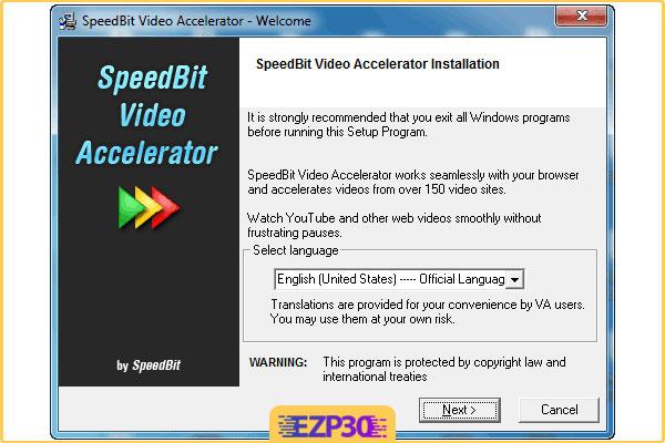 دانلود SpeedBit Video Accelerator Premium