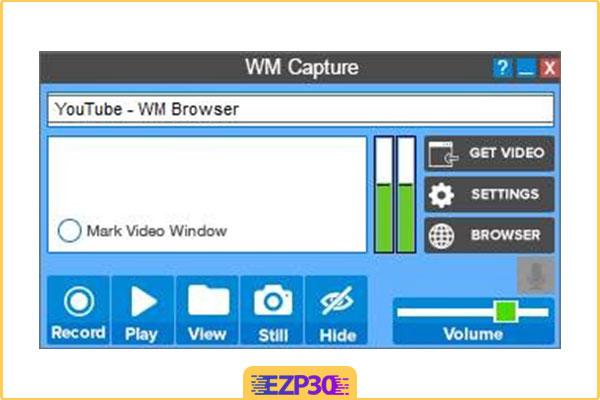 دانلود نرم افزار WM Capture