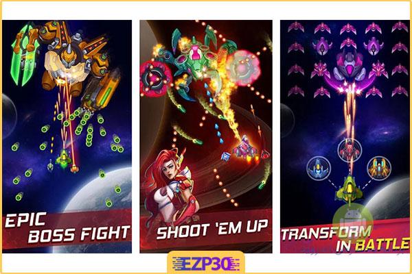 دانلود بازی Wind Wings: Space Shooter