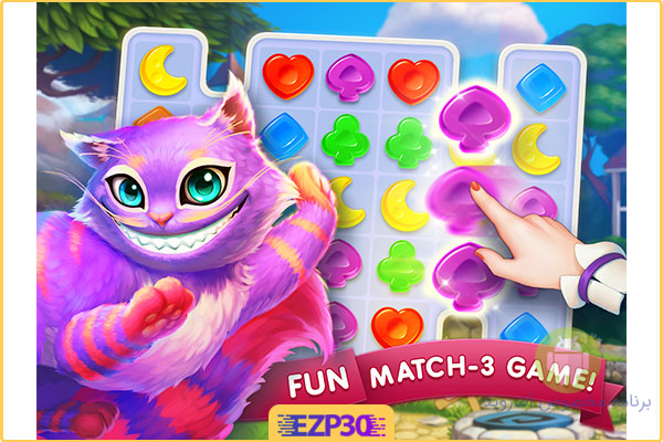 دانلود بازی WonderMatch