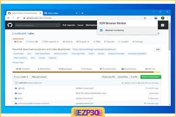 دانلود برنامه Xtreme Download Manager