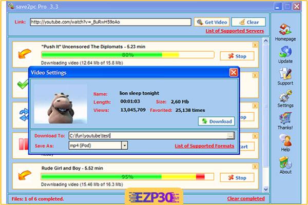دانلود نرم افزار save2pc Ultimate