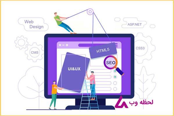 بهترین طراح های سایت ایران