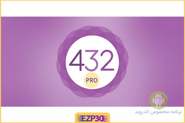 دانلود برنامه A 432 Player
