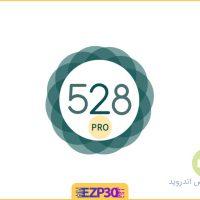 دانلود برنامه A 528 Player Pro موزیک پلیر عاشقانه برای اندروید