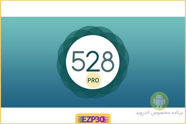 دانلود برنامه A 528 Player Pro
