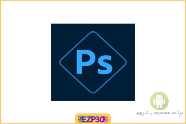 دانلود برنامه Adobe Photoshop Express Full فتوشاپ اکسپرس برای اندروید