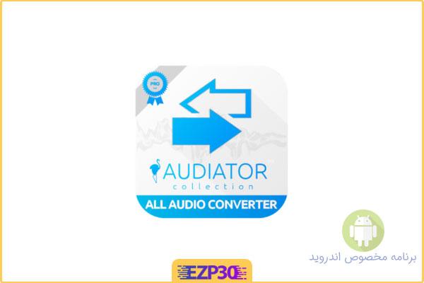 دانلود برنامه All Video Audio Converter PRO مبدل ویدیو و موزیک برای اندروید