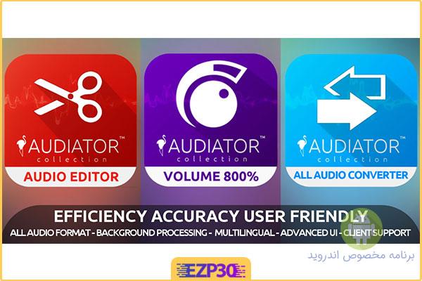 دانلود برنامه All Video Audio Converter PRO