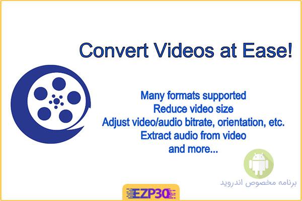 دانلود برنامه Audio/Video Converter Android Pro