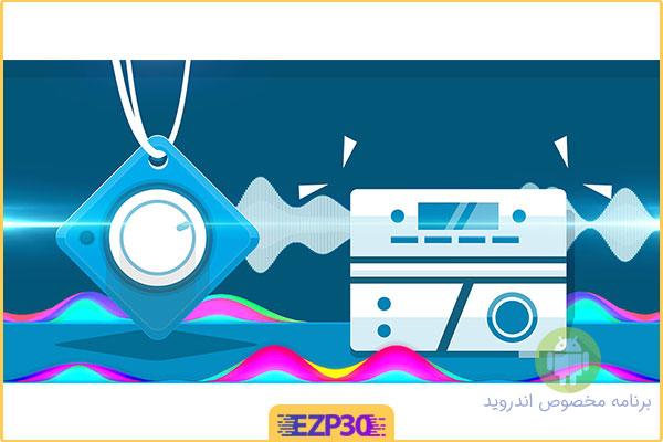 دانلود برنامه Avee Music Player (Pro)