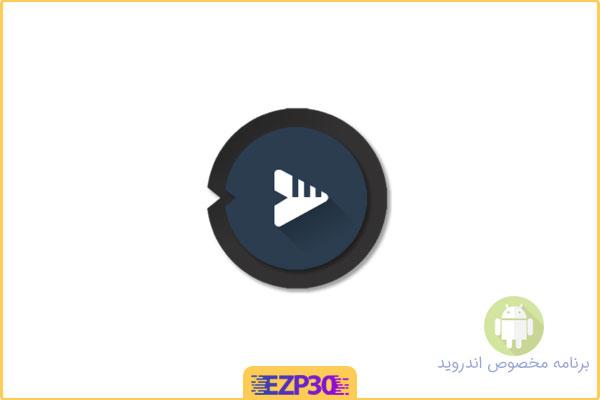 دانلود برنامه BlackPlayer EX موزیک پلیر بلک اکس برای اندروید