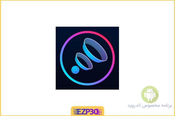دانلود برنامه Boom: Music Player Premium موزیک پلیر سه بعدی برای اندروید