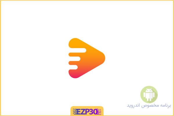 دانلود برنامه Eon Player Pro موزیک پلیر گرافیکی برای اندروید
