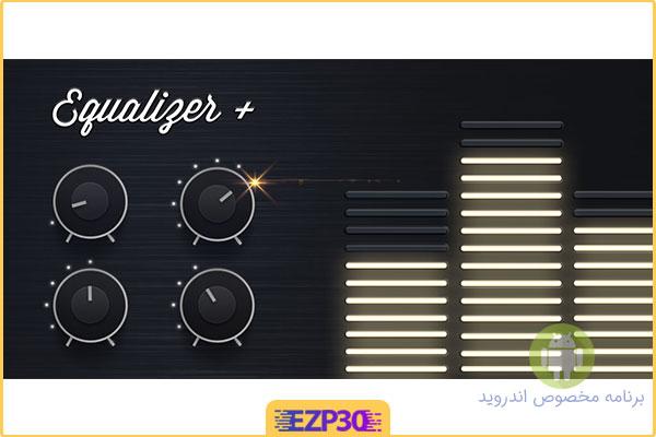 دانلود برنامه Equalizer Music Player Booster Pro