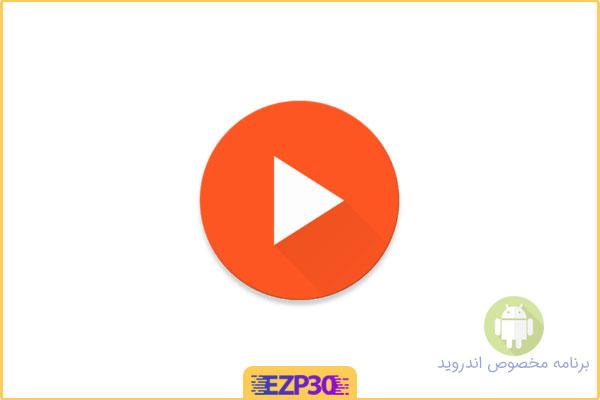 دانلود Free Music Player, Music Downloader, Offline MP3 برنامه موزیک آنلاین برای اندروید