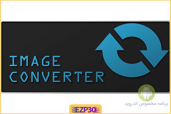 دانلود برنامه Image Converter Pro